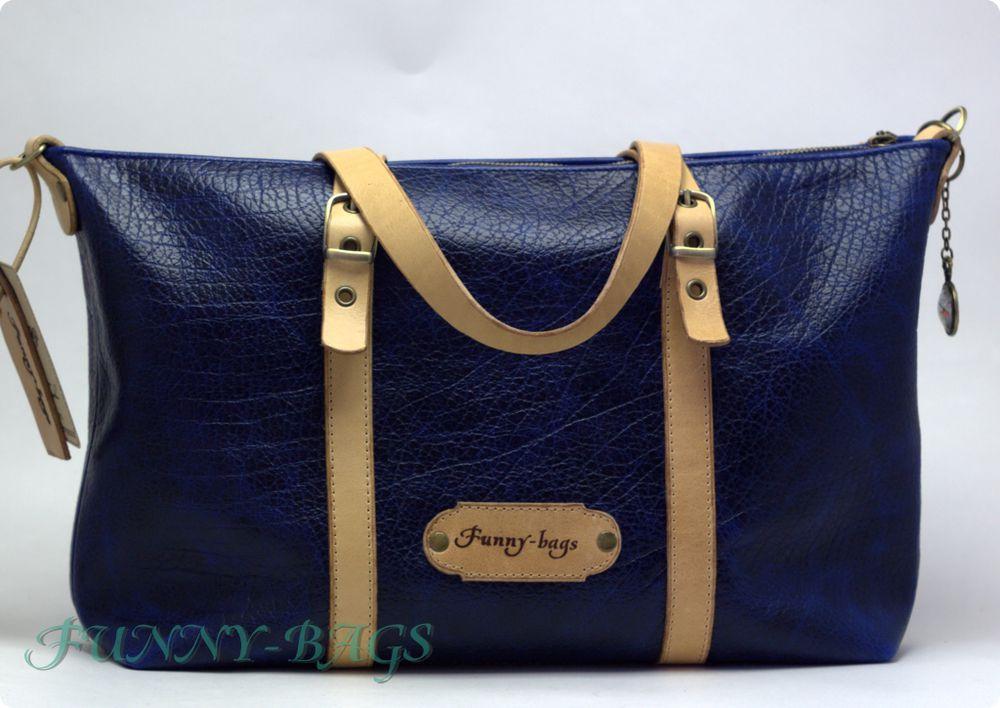 легкая сумка