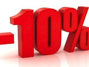 Акция минус 10% на готовые изделия. Ярмарка Мастеров - ручная работа, handmade.