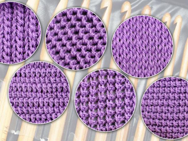 Тунисское вязание, начало. 6 узоров для начинающих | Ярмарка Мастеров - ручная работа, handmade