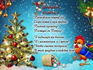 С Новым Годом, дорогие Друзья!!! | Ярмарка Мастеров - ручная работа, handmade
