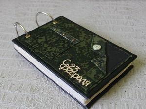 Чековая книга на 23 февраля в военной тематике | Ярмарка Мастеров - ручная работа, handmade