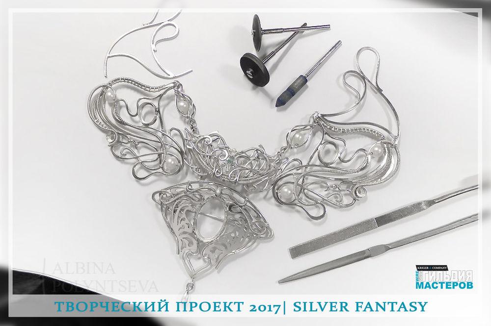 проект, wire wrap art