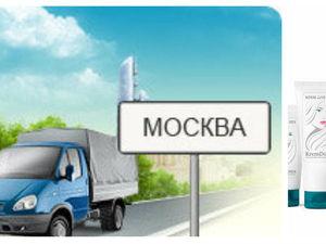 Очередная доставка заказов в Москву. Ярмарка Мастеров - ручная работа, handmade.