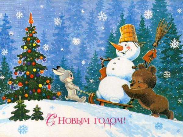 Поздравляю всех с чудесными волшебными праздниками - с Новым Годом и Рождеством! | Ярмарка Мастеров - ручная работа, handmade