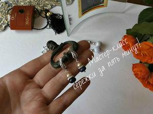 Видео мастер-класс: делаем серьги из камней. Ярмарка Мастеров - ручная работа, handmade.