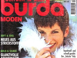 Парад моделей Burda Moden № 12/1994. Ярмарка Мастеров - ручная работа, handmade.