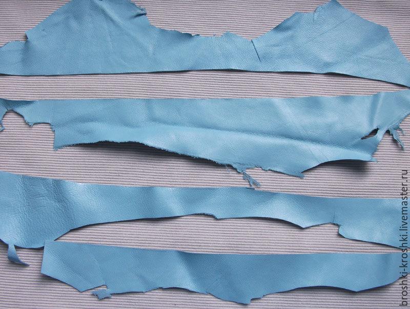 кожаная подвеска