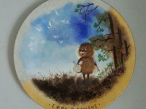 Рисуем ежиков с малышами. Ежик в тумане. | Ярмарка Мастеров - ручная работа, handmade