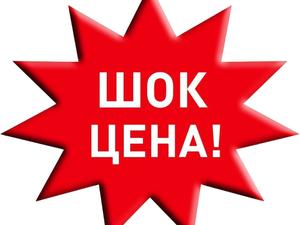 Последний день распродажи картин от 1 тыс рублей!. Ярмарка Мастеров - ручная работа, handmade.