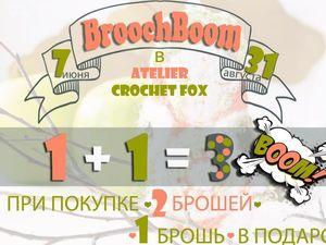 !BroochBoom в Atelier Crochet Fox: брошь — в подарок. Ярмарка Мастеров - ручная работа, handmade.