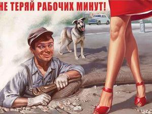 Советский пин-ап Валерия Барыкина. Ярмарка Мастеров - ручная работа, handmade.