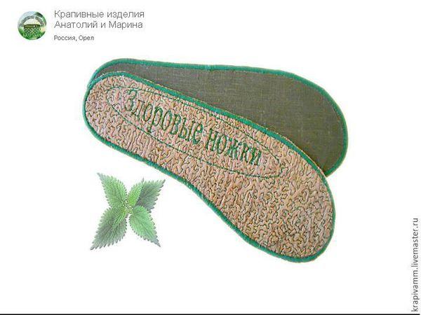 Розыгрыш сертификата на 5 000 руб. от Крапивных изделий! | Ярмарка Мастеров - ручная работа, handmade