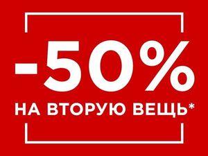 Октябрьский ценопад — минус 50% на вторую вещь. Ярмарка Мастеров - ручная работа, handmade.