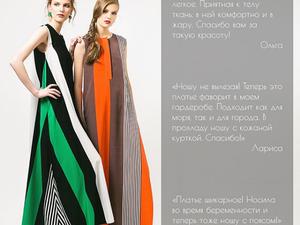 Платье-трапеция для отдыха от LAVA. Ярмарка Мастеров - ручная работа, handmade.