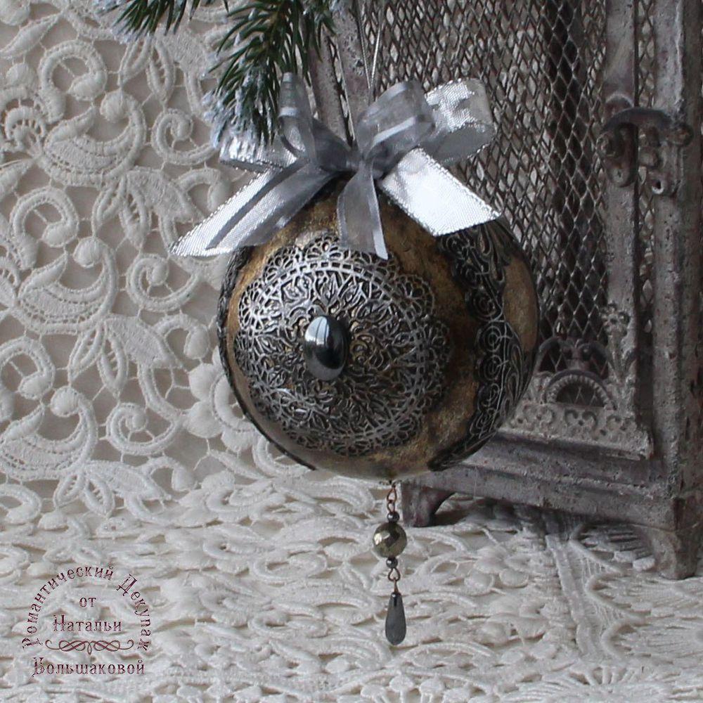 мк новогодний шар, золотой шар