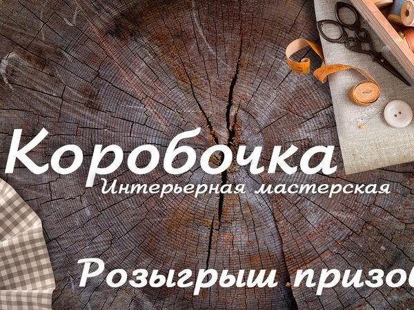 Предварительный подсчет номерков. | Ярмарка Мастеров - ручная работа, handmade
