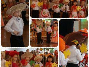 Осень, осень-карнавал!. Ярмарка Мастеров - ручная работа, handmade.