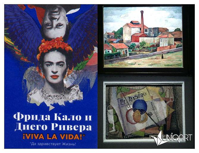 фрида, выставка в москве, история искусства, культура, символизм, картины