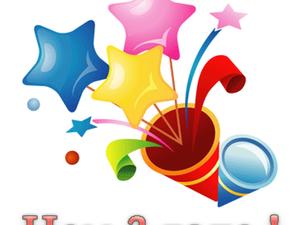 НАМ 3 года!! Дополнительные скидки в подарок!! | Ярмарка Мастеров - ручная работа, handmade