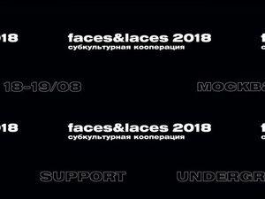 Faces And Laces — BegiMod участвует 18 и 19 Августа. Ярмарка Мастеров - ручная работа, handmade.