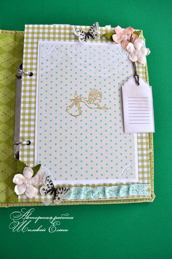 дневник малыша