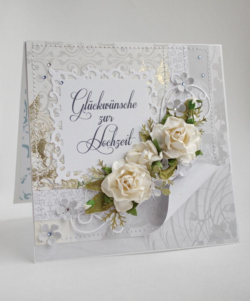 Открытка свадьба а3, один