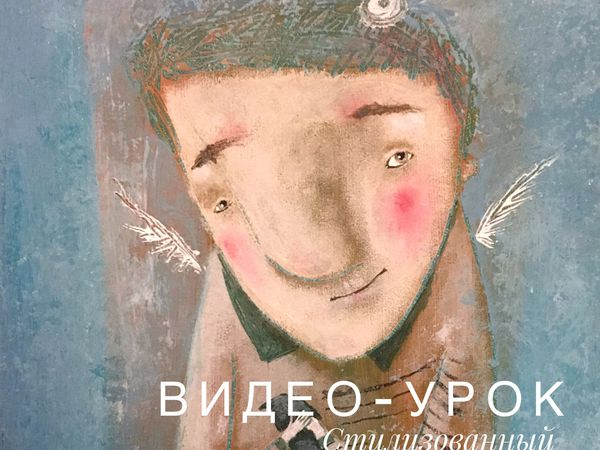 Мой видеоурок по портрету акрилу | Ярмарка Мастеров - ручная работа, handmade