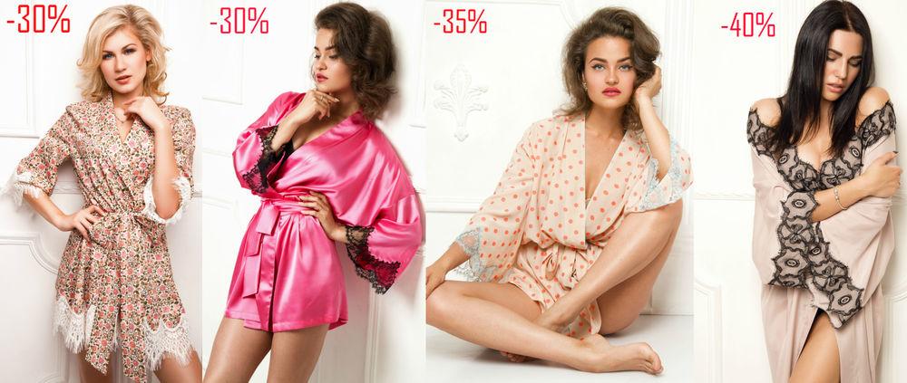 акция, распродажа, нарядное платье, шёлковый платок, халат, подарок девушке