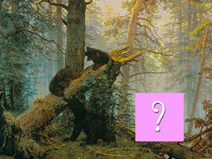 Тест: Насколько хорошо вы помните детали известных картин. Ярмарка Мастеров - ручная работа, handmade.
