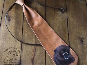 Магазин кожаных галстуков открыт! | Ярмарка Мастеров - ручная работа, handmade