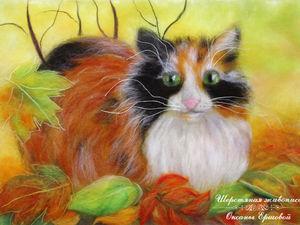 Кот в лучах сентября. Создаём картину из шерсти. Ярмарка Мастеров - ручная работа, handmade.