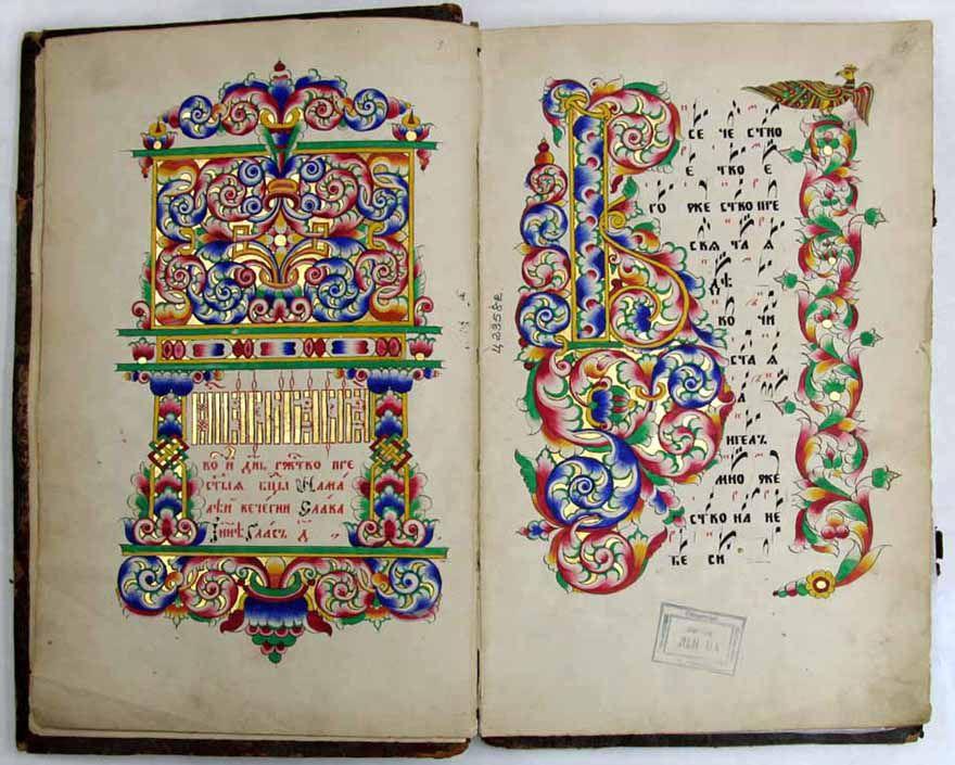 Рукописная книга своими руками оформление страниц фото 598