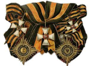 Георгиевская лента — символ воинской славы. Ярмарка Мастеров - ручная работа, handmade.