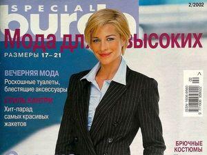 """Парад моделей Burda SPECIAL """"Мода для невысоких"""", № 2/2002. Ярмарка Мастеров - ручная работа, handmade."""