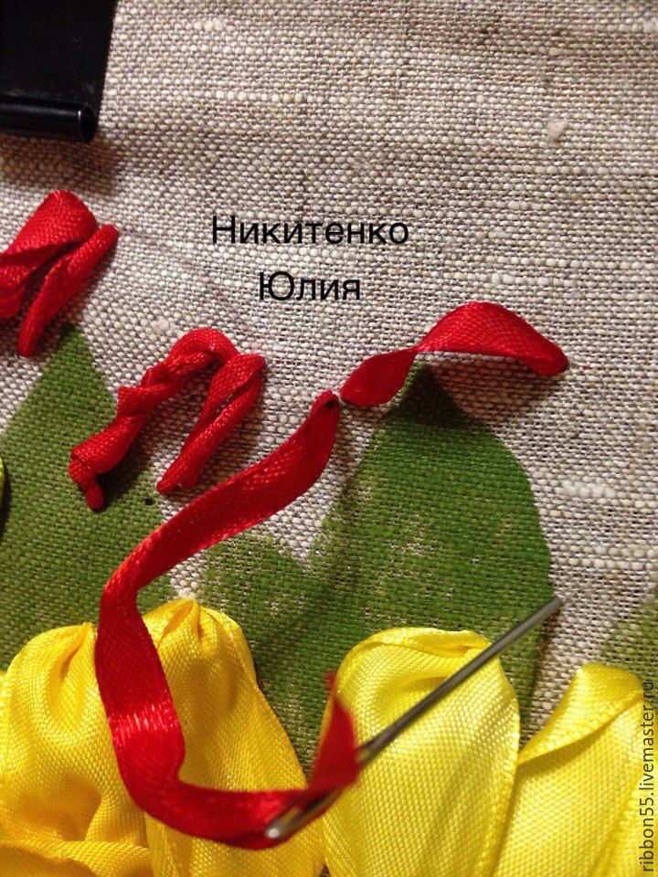 embroidery ribbons, mk, flower