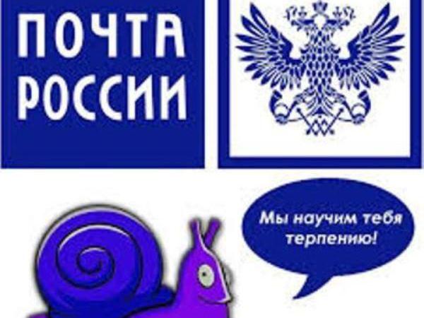 Почта России подняла тарифы на пересылку. | Ярмарка Мастеров - ручная работа, handmade