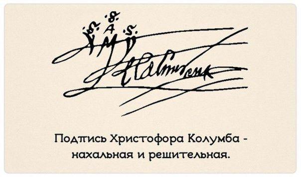 автографы художников