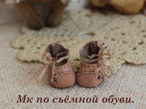 МК по съёмной обуви для кукол и мишек тедди. | Ярмарка Мастеров - ручная работа, handmade