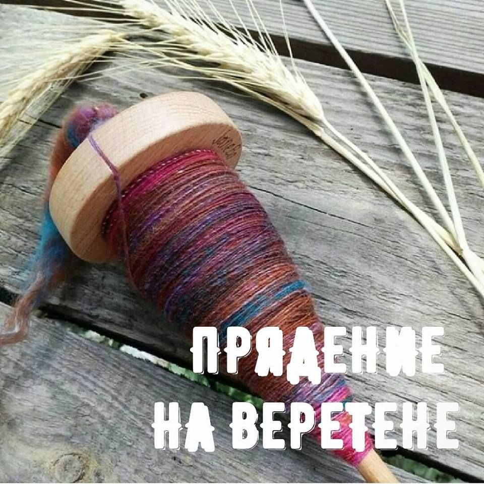 русское веретено