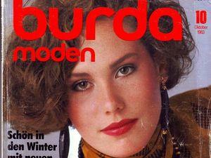 Burda Moden № 10/1983. Фото моделей. Ярмарка Мастеров - ручная работа, handmade.