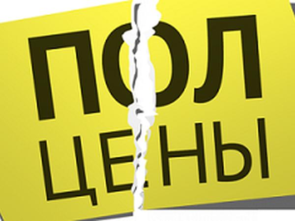 Скидки продолжаются целую неделю!!! | Ярмарка Мастеров - ручная работа, handmade