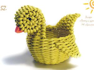 Плетем милого цыпленка на праздник Светлой Пасхи. Ярмарка Мастеров - ручная работа, handmade.