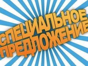 Акция!!!Скидка 30% на Все Сумочки на заказ!!!. Ярмарка Мастеров - ручная работа, handmade.
