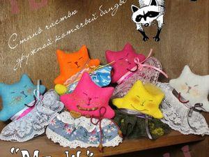Купи кота! Теперь на четверть дешевле. Ярмарка Мастеров - ручная работа, handmade.