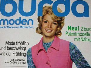 Burda moden 3/1971 Бурда Моден. Ярмарка Мастеров - ручная работа, handmade.