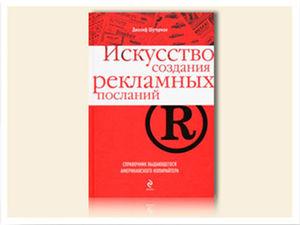 О книге Шугермана