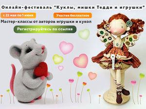 Вебинар по текстильным и вальдорфским куклам   Ярмарка Мастеров - ручная работа, handmade