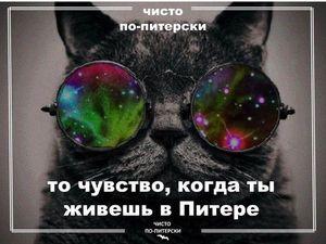 Приглашение на Выставку-фестиваль «Портрет кошки» | Ярмарка Мастеров - ручная работа, handmade