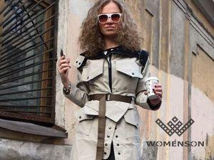 WOMENSON приглашает на Интеллигентную Барахолку | Ярмарка Мастеров - ручная работа, handmade