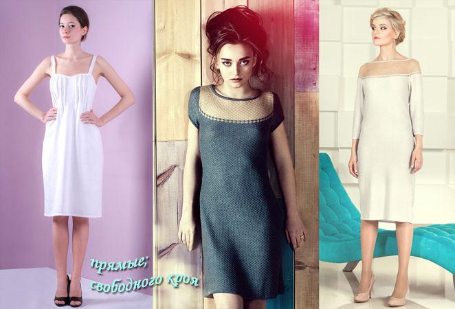 Опрос: какой силуэт платья Вы предпочитаете?, фото № 6